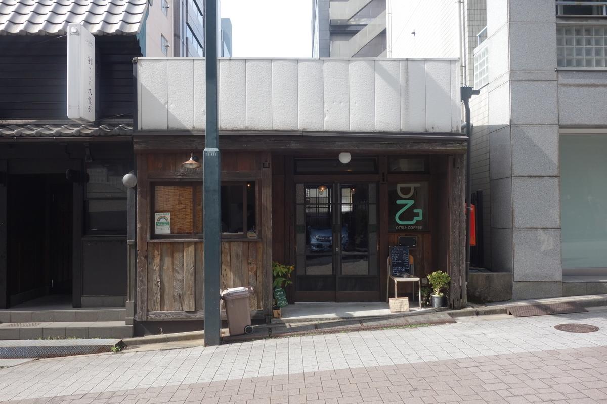 f:id:arashi_golf:20210504225945j:plain
