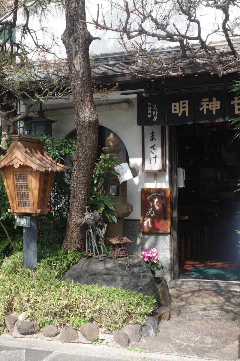 f:id:arashi_golf:20210505003041j:plain