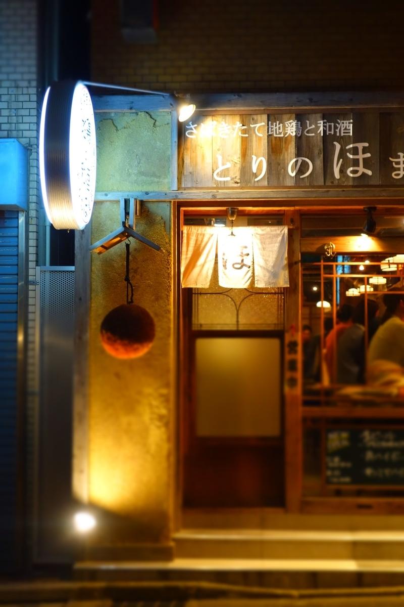 f:id:arashi_golf:20210506200145j:plain