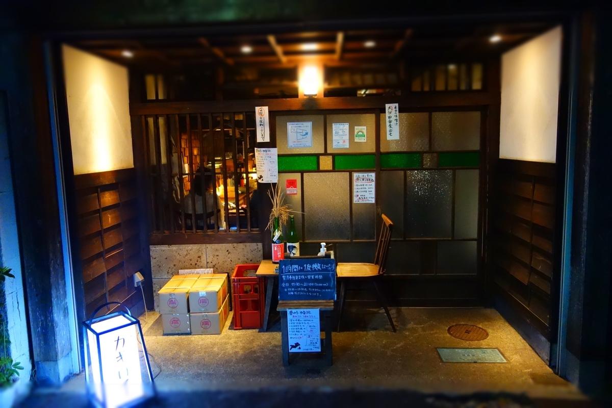 f:id:arashi_golf:20210506201722j:plain