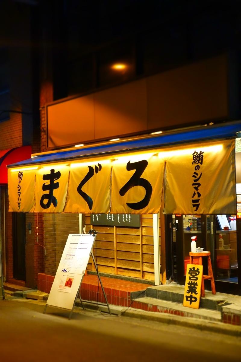 f:id:arashi_golf:20210506202110j:plain