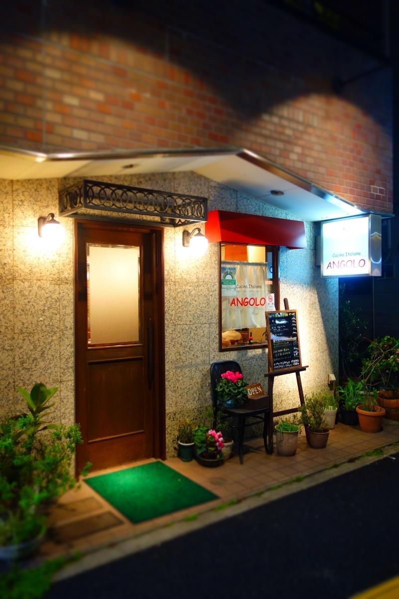 f:id:arashi_golf:20210507214800j:plain
