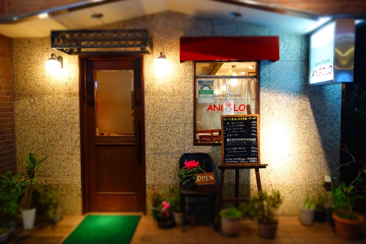 f:id:arashi_golf:20210507214826j:plain