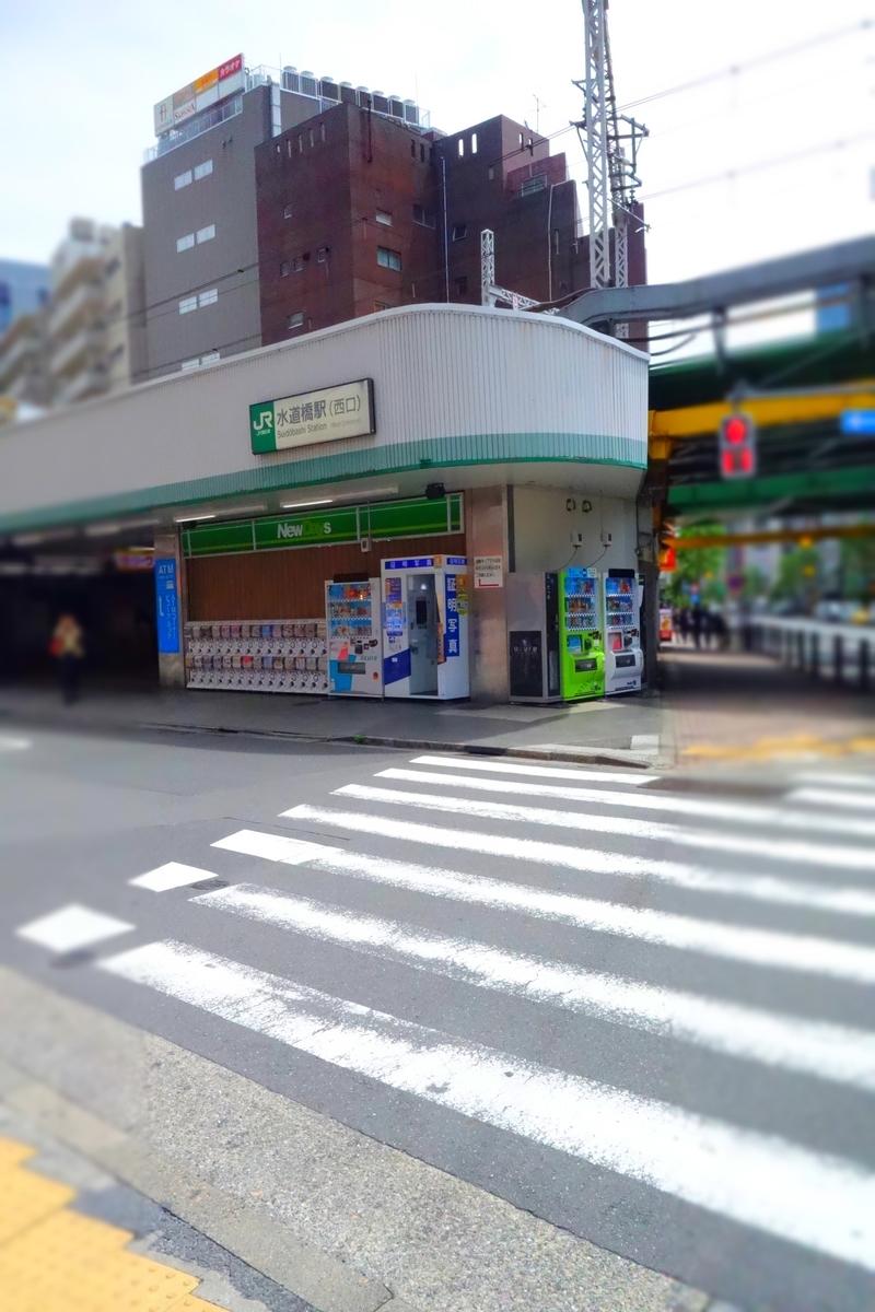 f:id:arashi_golf:20210509214307j:plain