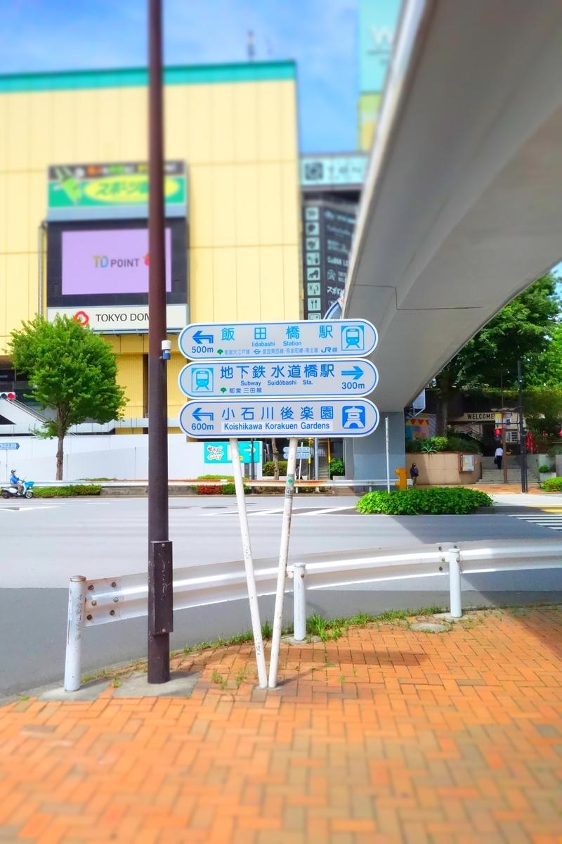 f:id:arashi_golf:20210509214931j:plain
