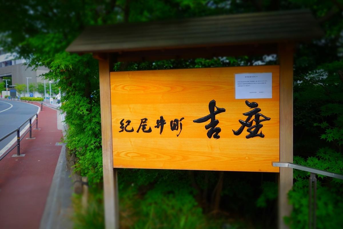 f:id:arashi_golf:20210515230010j:plain