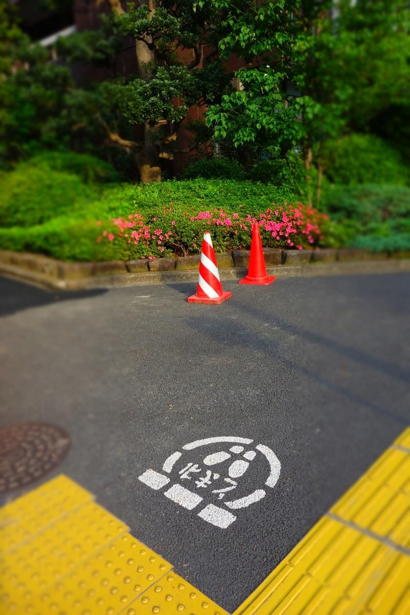 f:id:arashi_golf:20210522193703j:plain
