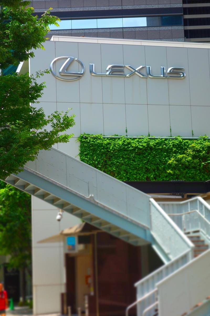 f:id:arashi_golf:20210612115259j:plain
