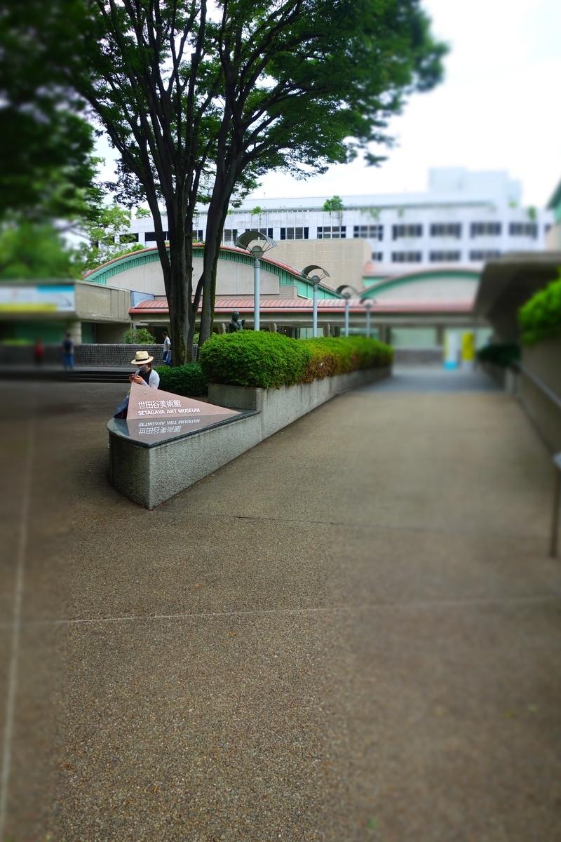 f:id:arashi_golf:20210619130810j:plain
