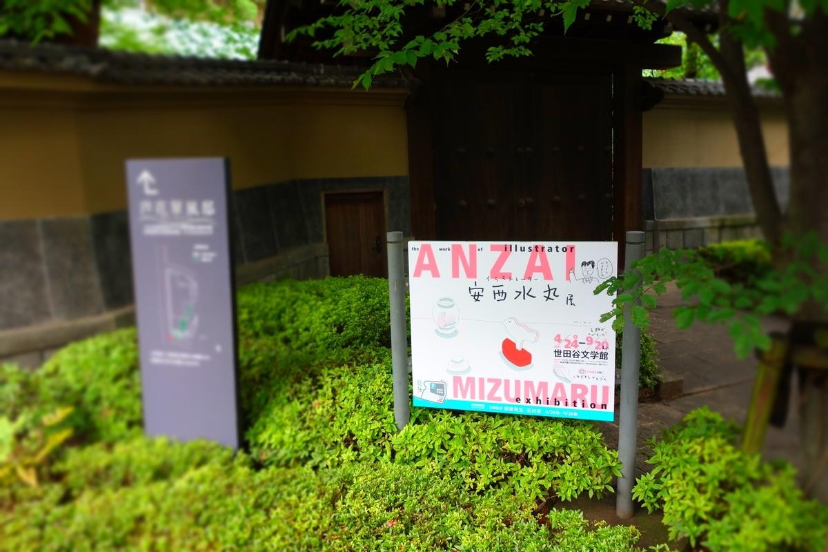 f:id:arashi_golf:20210620211759j:plain