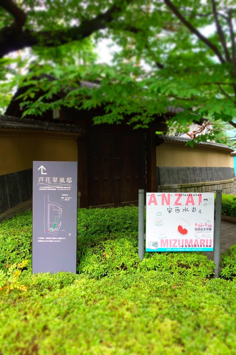 f:id:arashi_golf:20210620213247j:plain