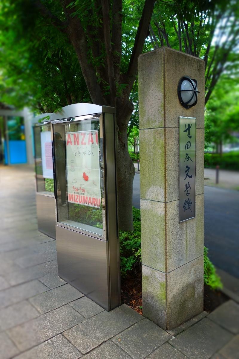 f:id:arashi_golf:20210620213319j:plain