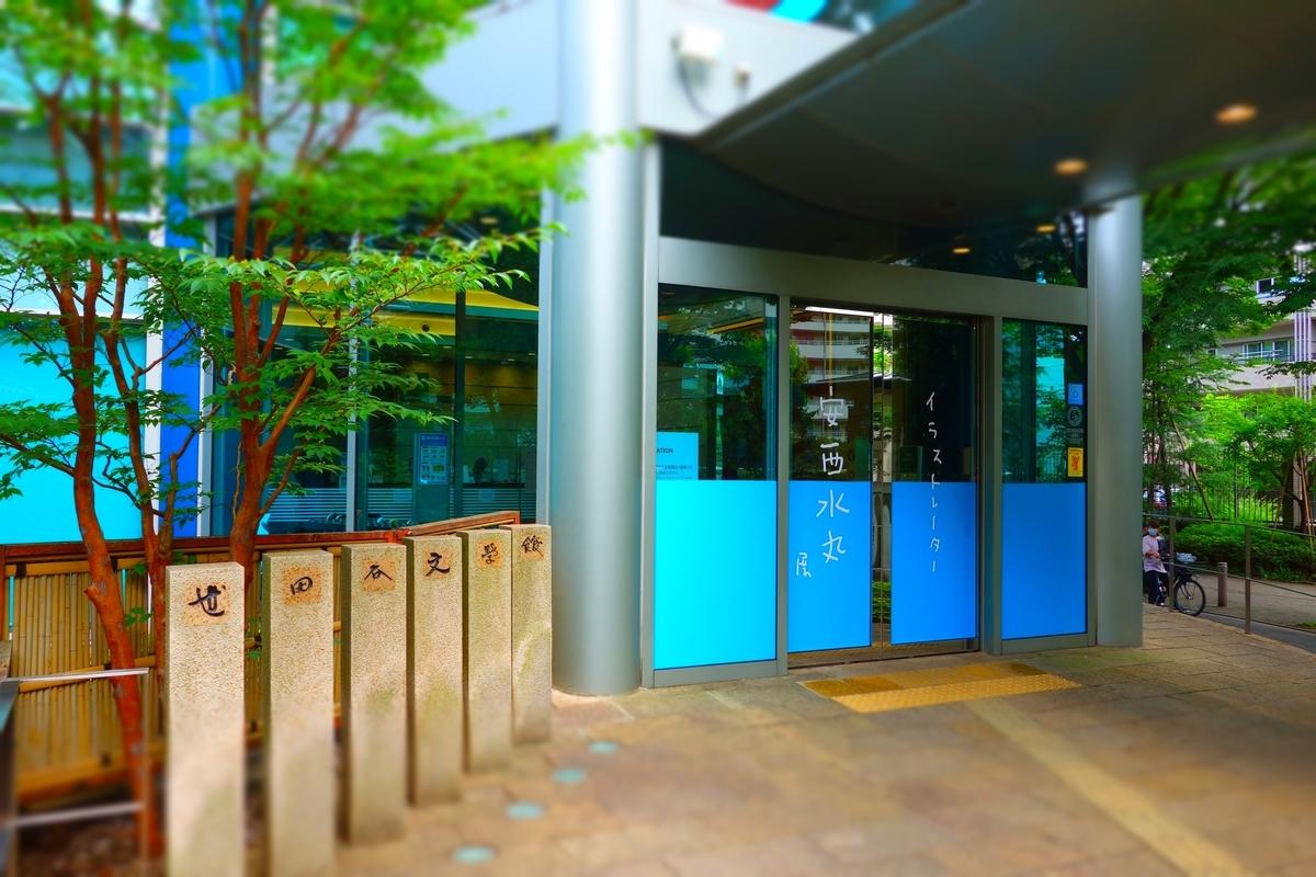f:id:arashi_golf:20210620213959j:plain