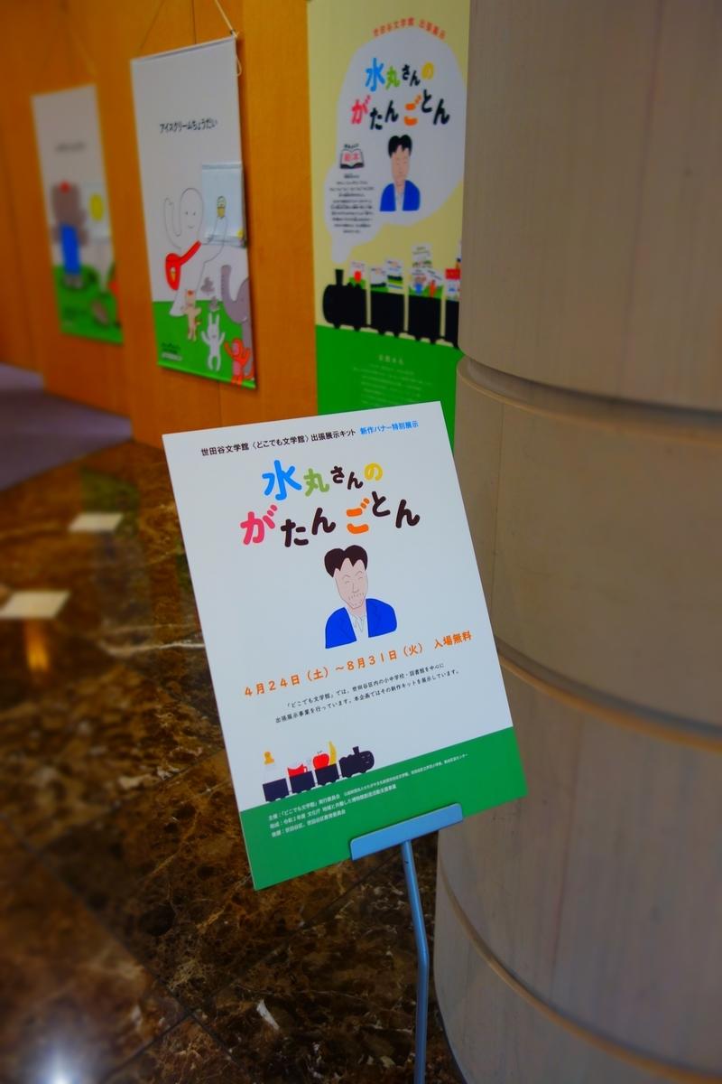 f:id:arashi_golf:20210620214549j:plain