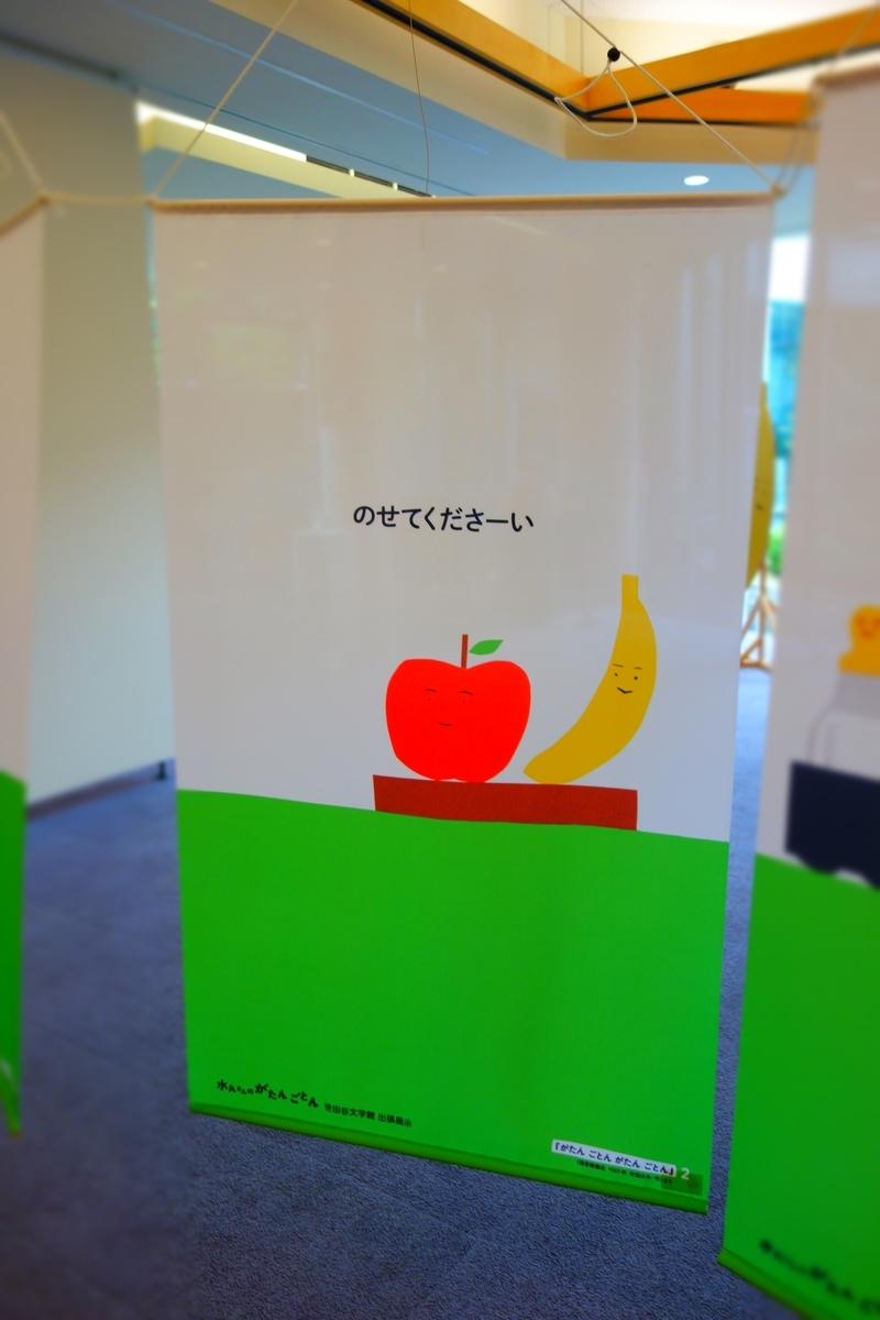f:id:arashi_golf:20210620215129j:plain
