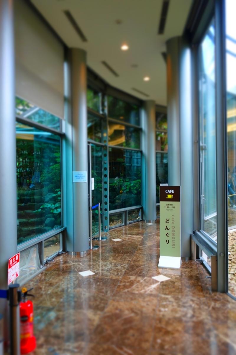 f:id:arashi_golf:20210622211034j:plain