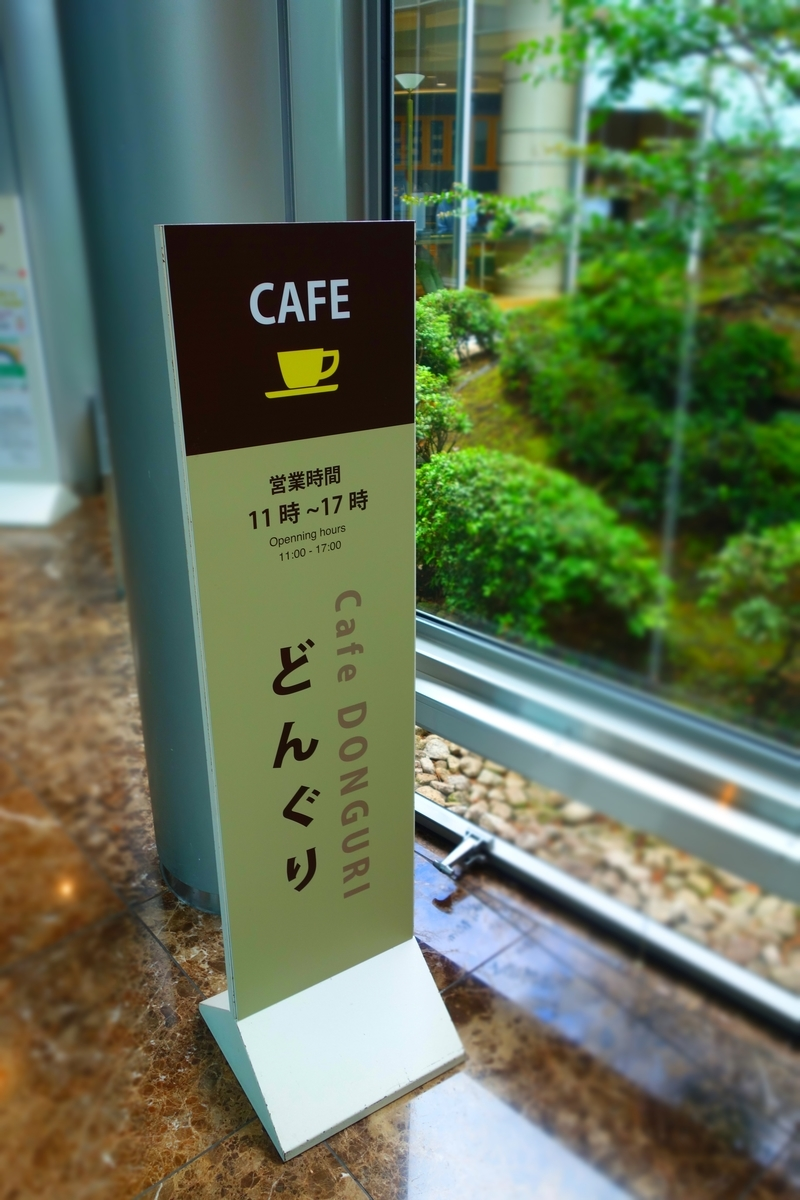 f:id:arashi_golf:20210622211116j:plain