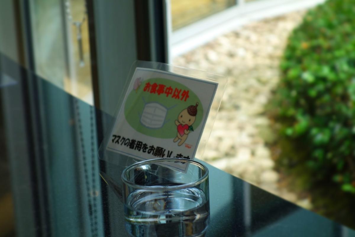 f:id:arashi_golf:20210622211310j:plain