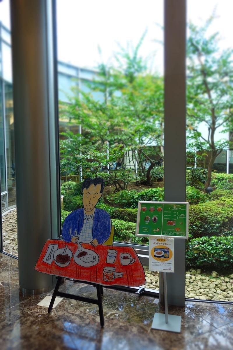 f:id:arashi_golf:20210622211347j:plain