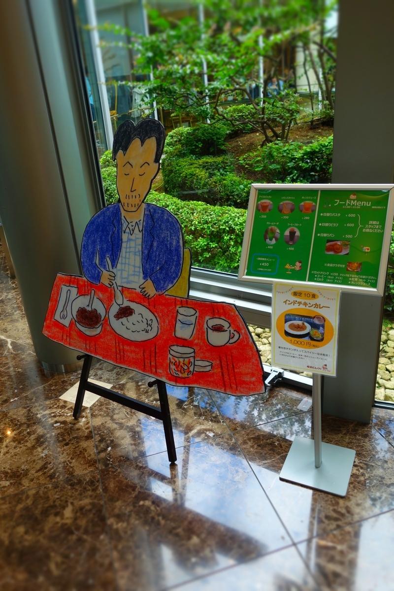 f:id:arashi_golf:20210622211419j:plain