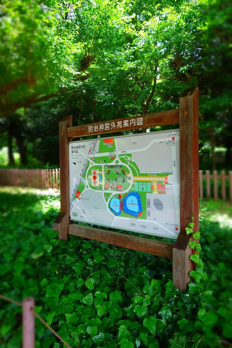f:id:arashi_golf:20210624214322j:plain