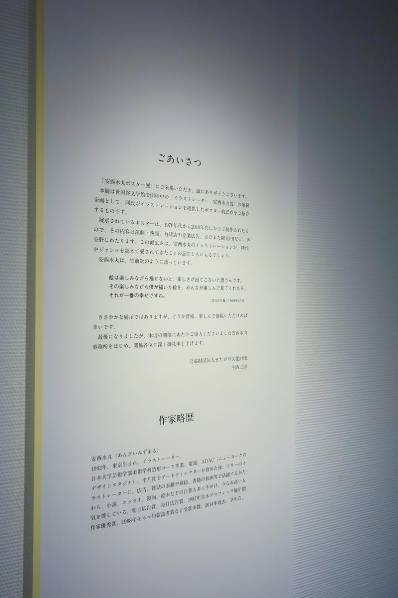 f:id:arashi_golf:20210723194807j:plain
