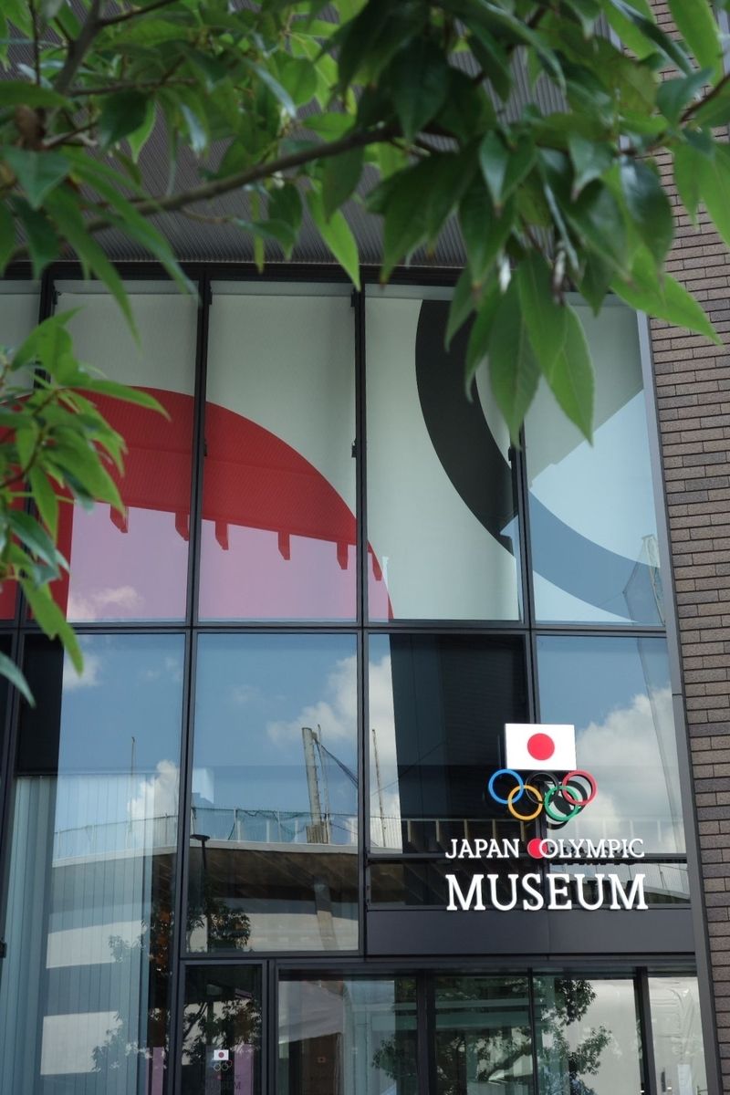 f:id:arashi_golf:20210726214750j:plain