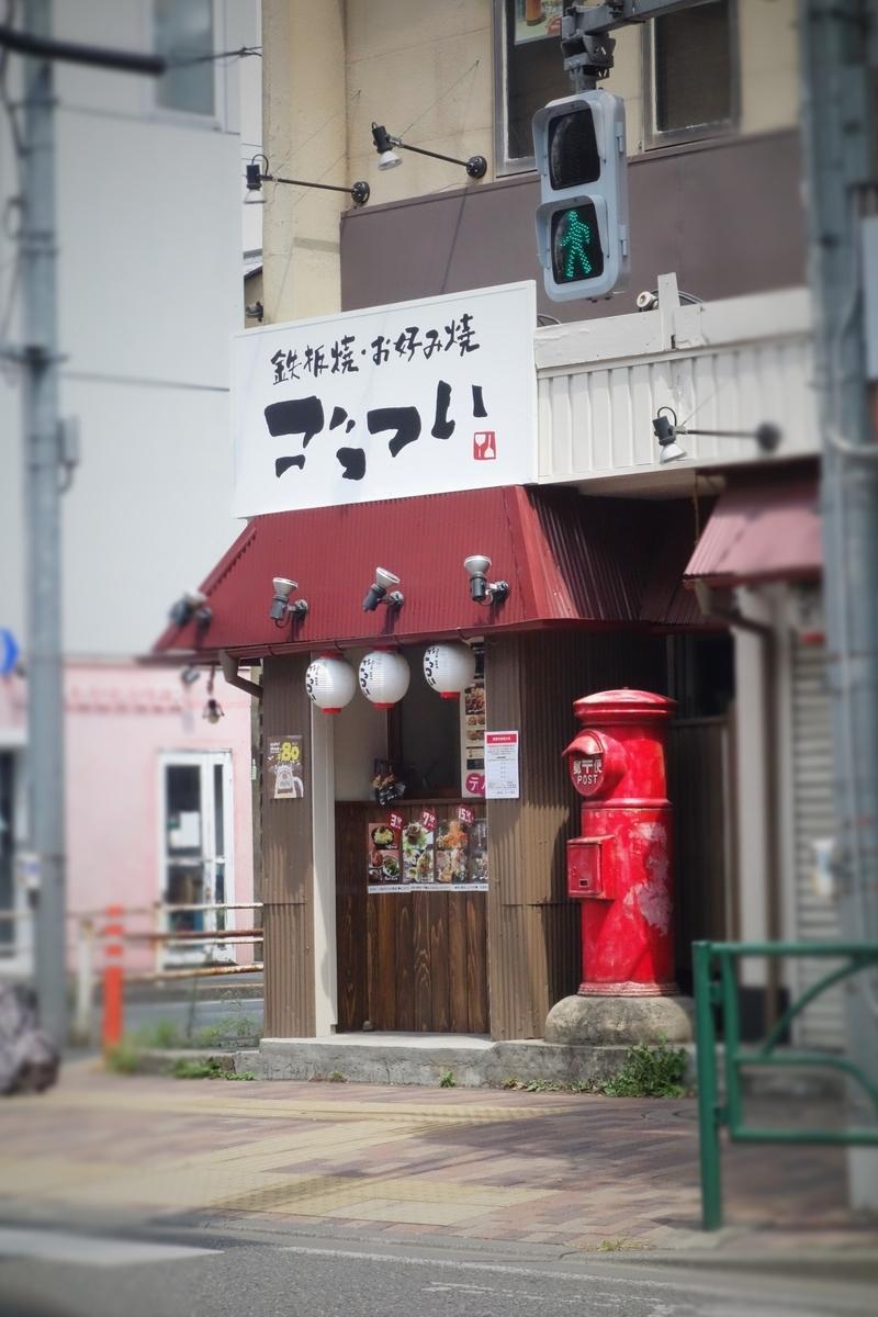 f:id:arashi_golf:20210730173747j:plain