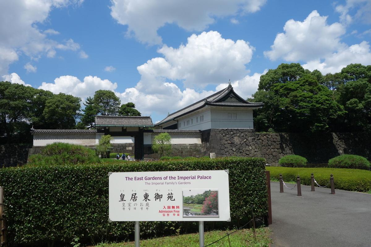 f:id:arashi_golf:20210801201743j:plain