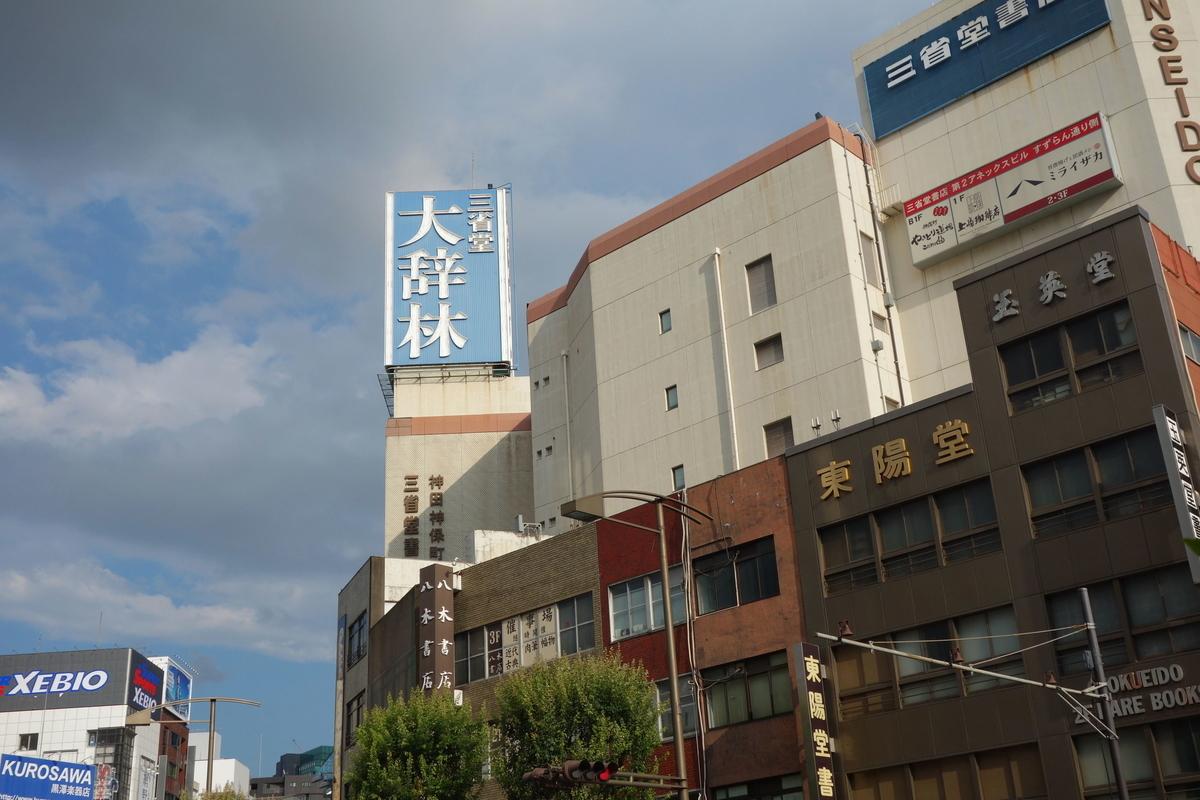 f:id:arashi_golf:20210902220435j:plain