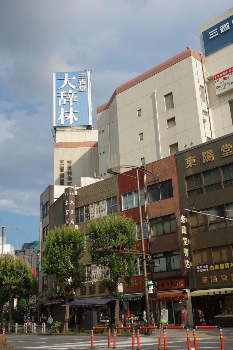 f:id:arashi_golf:20210902220501j:plain