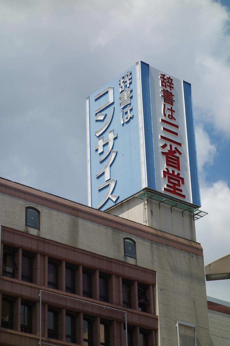 f:id:arashi_golf:20210902220819j:plain