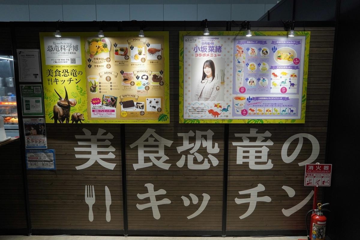 f:id:arashi_golf:20210906204411j:plain