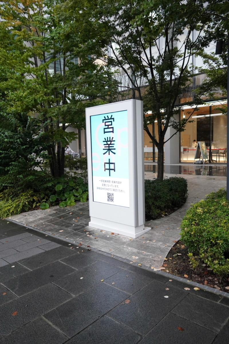 f:id:arashi_golf:20210912201817j:plain