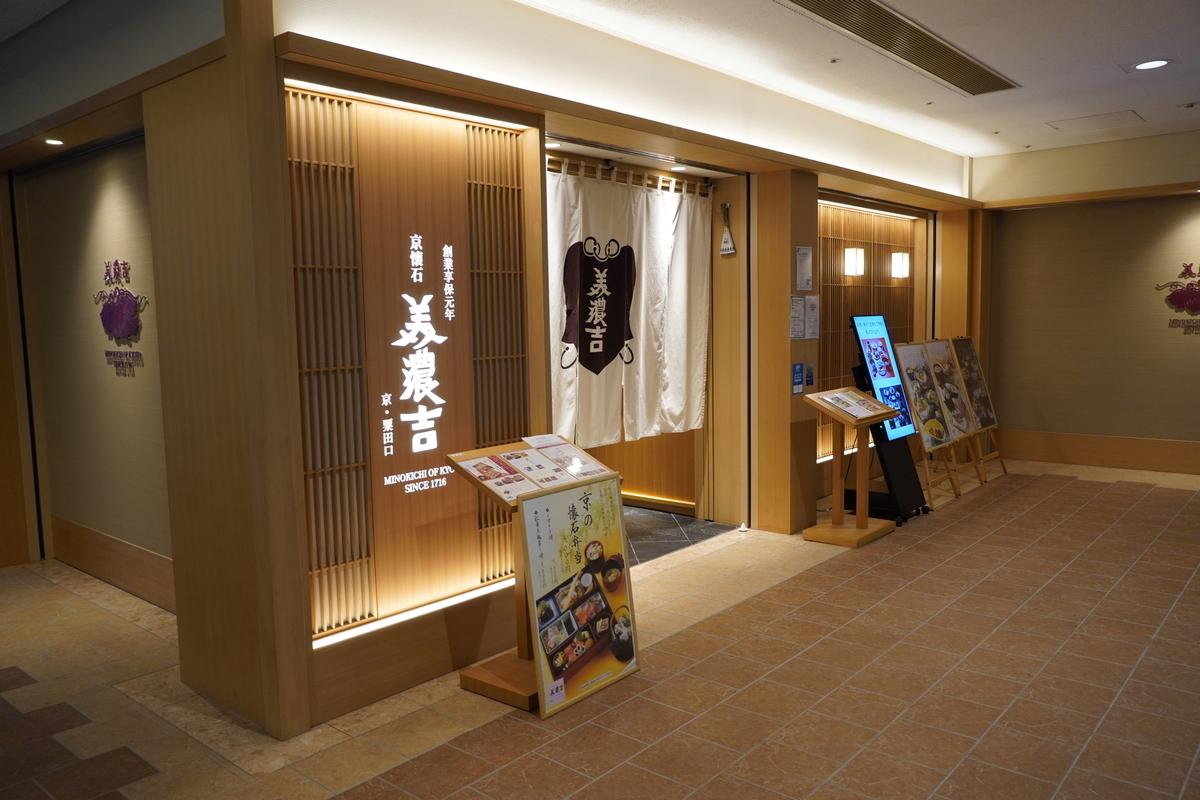 f:id:arashi_golf:20210916222423j:plain