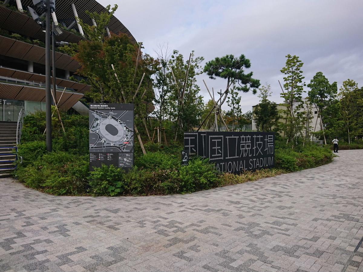 f:id:arashi_golf:20210917220931j:plain