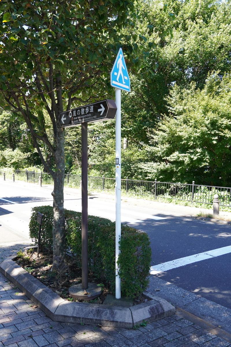 f:id:arashi_golf:20210923183208j:plain