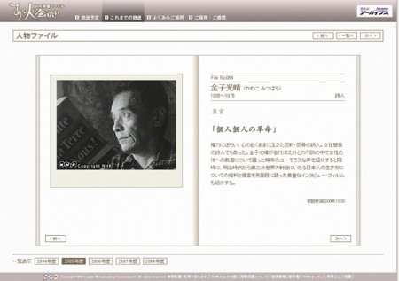 f:id:arashifurumoto:20090126002100j:image