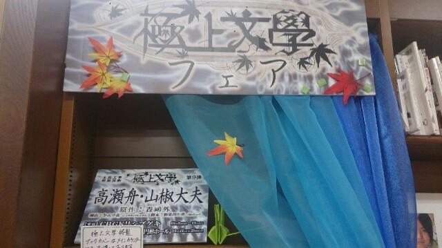 f:id:arashigaoka0110:20161004011040j:image