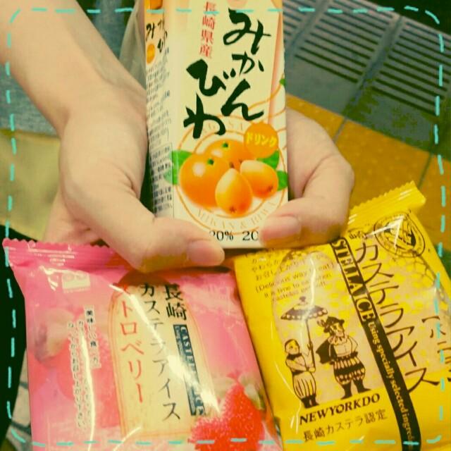 f:id:arashigaoka0110:20161004112708j:image