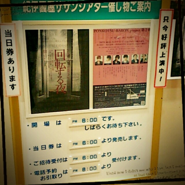 f:id:arashigaoka0110:20161004121352j:image