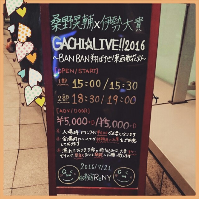 f:id:arashigaoka0110:20161004170124j:image