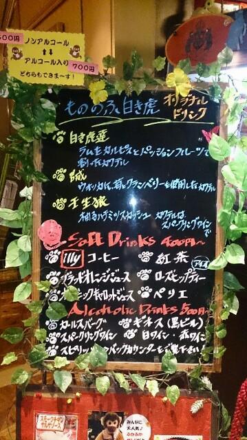 f:id:arashigaoka0110:20161004220830j:image