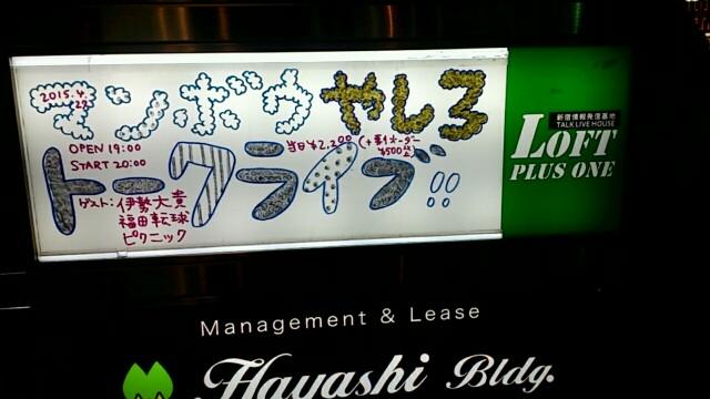 f:id:arashigaoka0110:20161004221031j:image