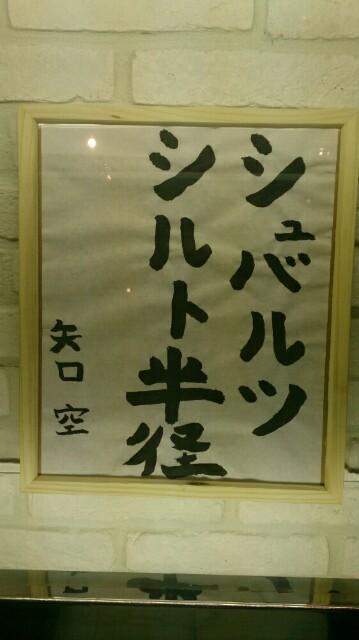 f:id:arashigaoka0110:20161006135345j:image