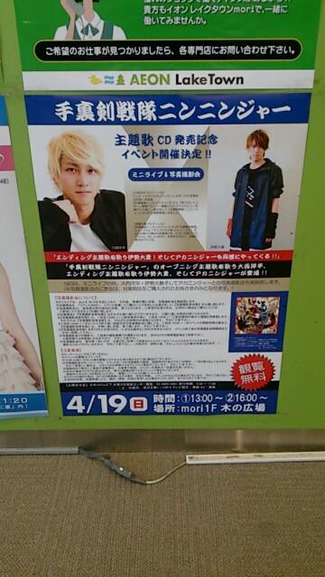 f:id:arashigaoka0110:20161006140307j:image