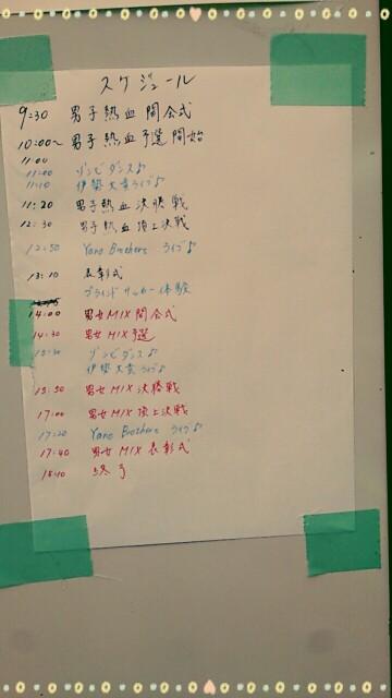 f:id:arashigaoka0110:20161006141242j:image