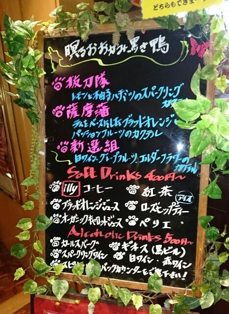 f:id:arashigaoka0110:20161011181615j:image