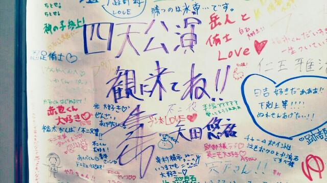 f:id:arashigaoka0110:20161016010634j:image