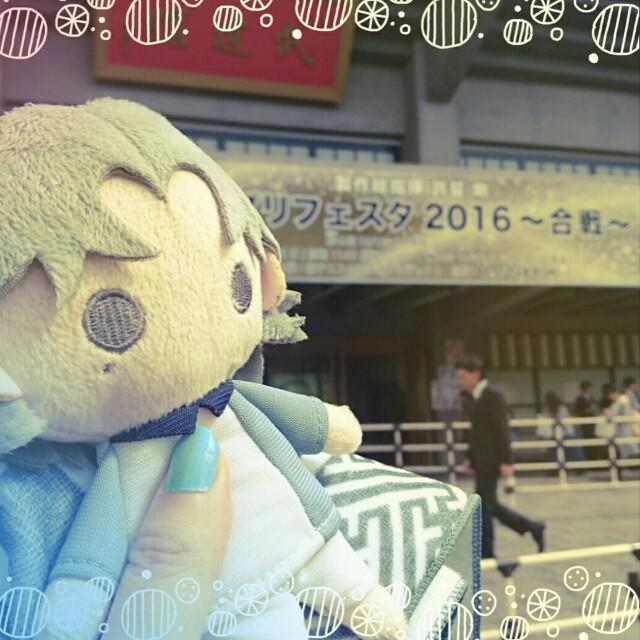 f:id:arashigaoka0110:20161018033930j:image